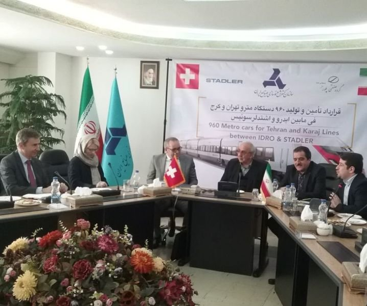 Swiss company to finance €1.1b manufacturing of subway wagons in Iran
