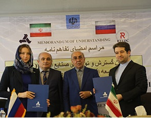 IDRO signs MOU with Russia's RTEDC to expand industrial cooperation