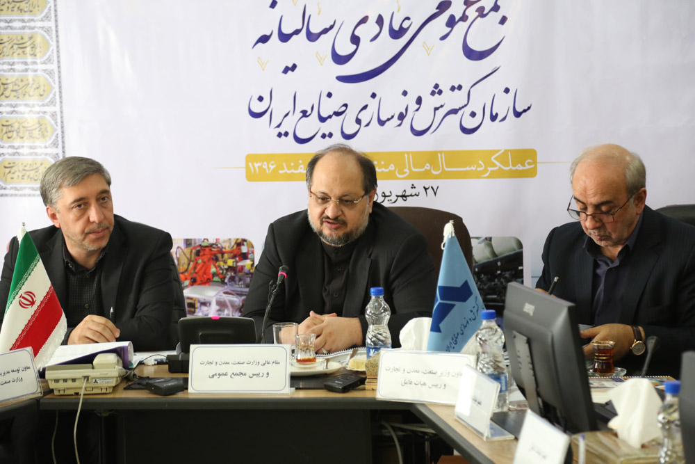 Implementation of IDRO Projects To Create 70000jobs