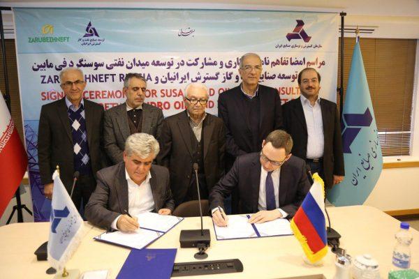 Russia's Zarubezhneft inks MOU in Iran on oilfield development