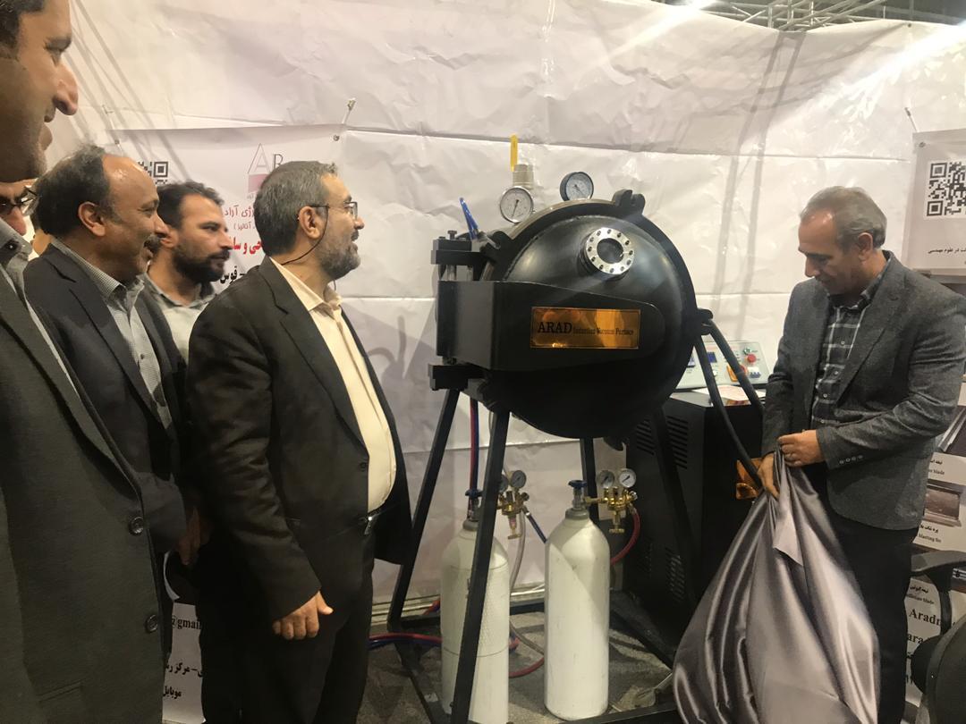 Hybrid Melting Furnace Project Unveiled