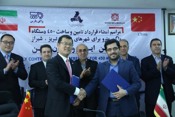 China's Puzhen to finance manufacturing subway wagons in Iran