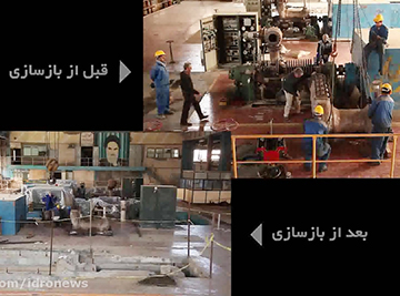 بازسازی کارخانه قند دزفول (شوش) توسط ایدرو