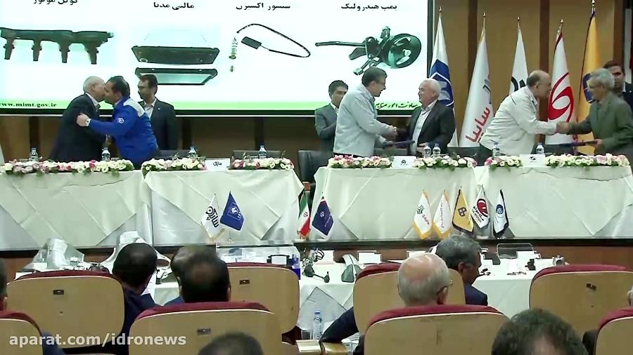 مراسم امضای قرارداد داخلیسازی قطعات خودرو