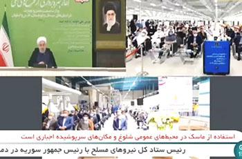 بهره برداری از طرح های ملی وزارت صمت – شبکه خبر ساعت ۲۰:۰۰