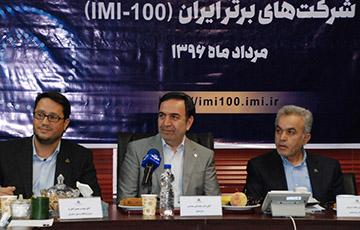 رسالت سازمان مدیریت صنعتی از رتبه بندی شرکتهای برتر ایران، ایجاد فضایی برای گسترش رقابت بین بنگاه هاست