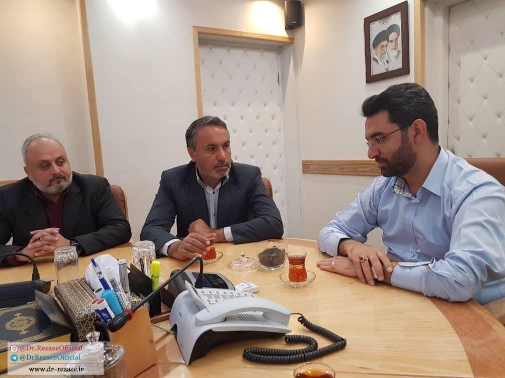 سرمایه گذاری و توسعه فعالیت شرکت های زیر ساخت مخابراتی و it در منطقه