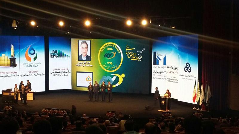 اعطای جوایز به سازمان های برتر هشتمین دوره جایزه تعالی منابع انسانی