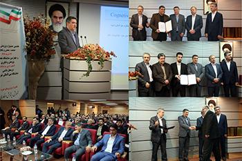 برگزاری هفتمین جشنواره پژوهش و فناوری صنعت، معدن و تجارت