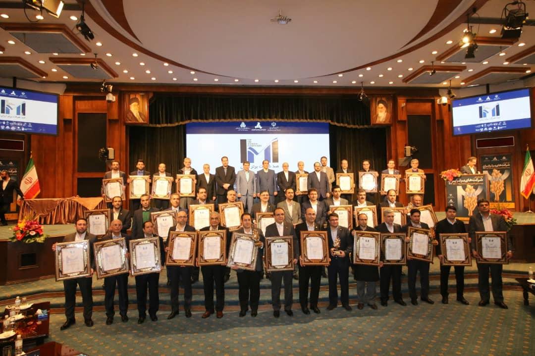 برگزاری بیست و یکمین همایش شرکتهای برتر ایران