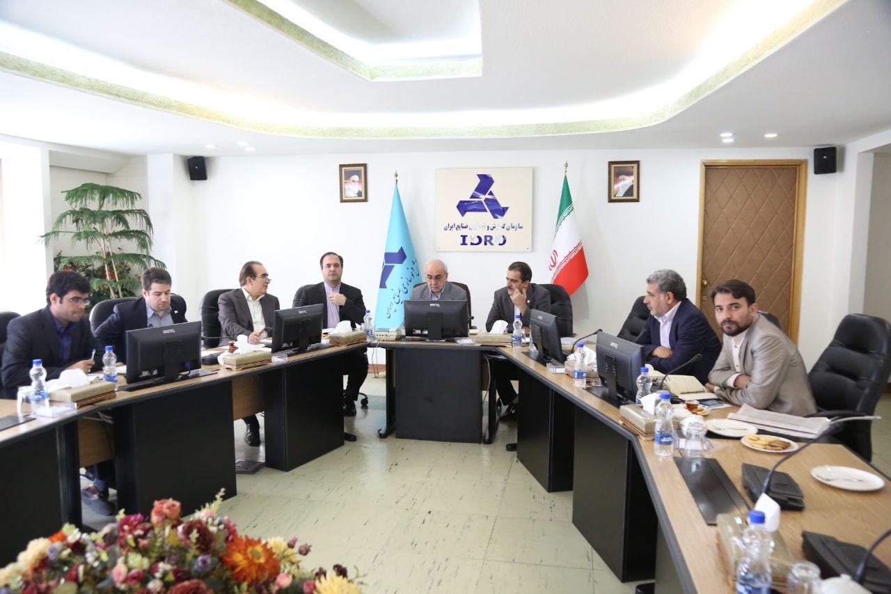 برگزاری جلسه شورای معاونین با حضور رئیس هیئت عامل ایدرو