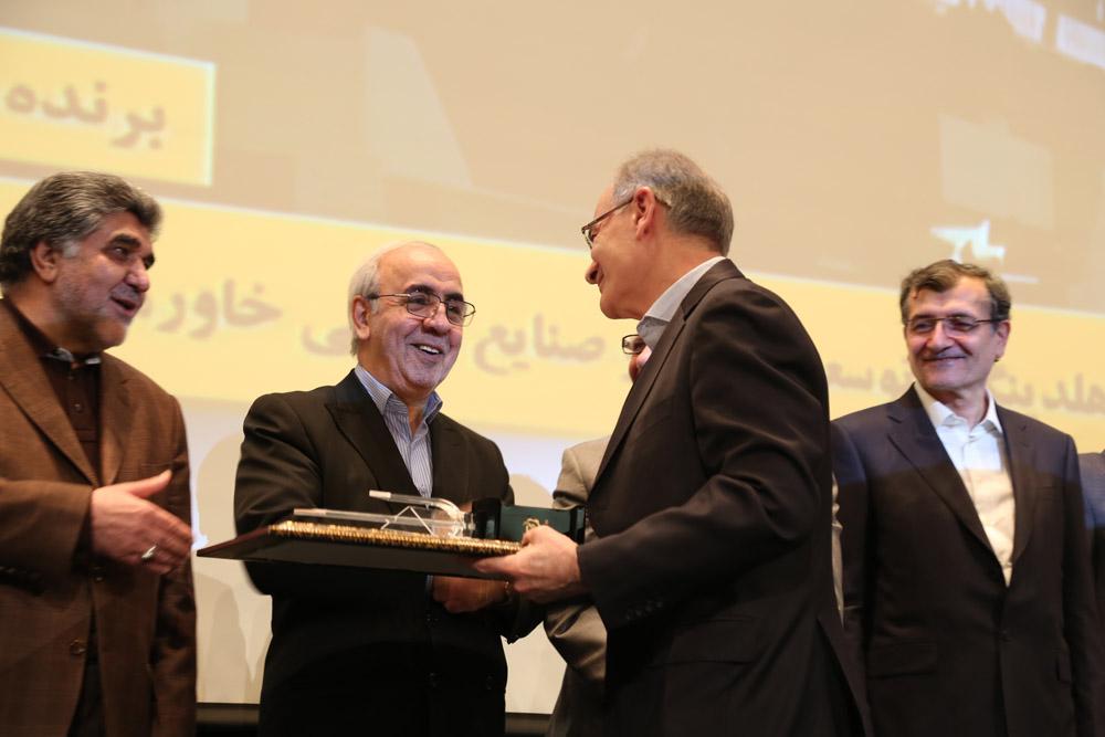 پانزدهمین همایش اعطای جایزه ملی تعالی سازمانی