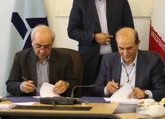 امضای تفاهم نامه همکاری ایدرو و موسسه مطالعات بین المللی انرژی