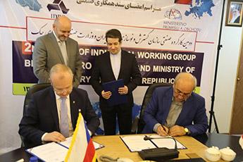 مراسم امضای سند همکاری صنعتی ایدرو و وزارت صنعت چک