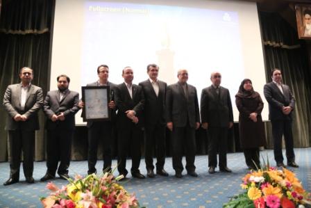 چهاردهمین همایش تعالی سازمانی با معرفی برگزیدگان این همایش به کار خود پایان داد