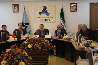 برگزاری مجمع عمومی عادی طرحهای تملک دارائیهای سرمایهای ایدرو