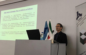 ایدرو در سال ٩۶ تمرکزاصلی خود را در بخش توسعه صنایع نوین قرار داده است