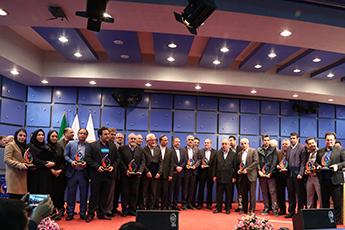 سومین دوره جایزه ملی مدیریت انرژی