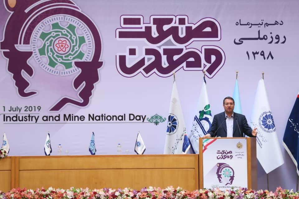 ۱۰۰ هزارمیلیارد تومان پروژه معدنی آماده افتتاح و بهره برداری
