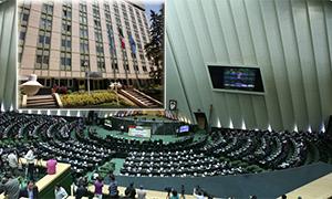 تصویب ماده ۱۰ برنامه ششم توسعه در مجلس