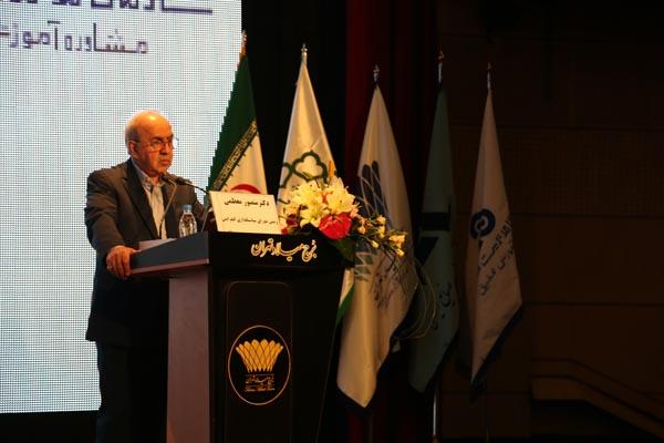 دوازدهمین کنفرانس توسعه منابع انسانی
