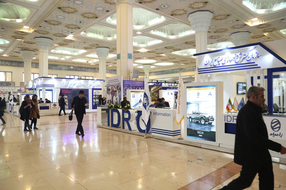 معرفی ایدرو به عنوان غرفه برتر در چهارمین نمایشگاه حمل و نقل ، لجستیک و صنایع وابسته