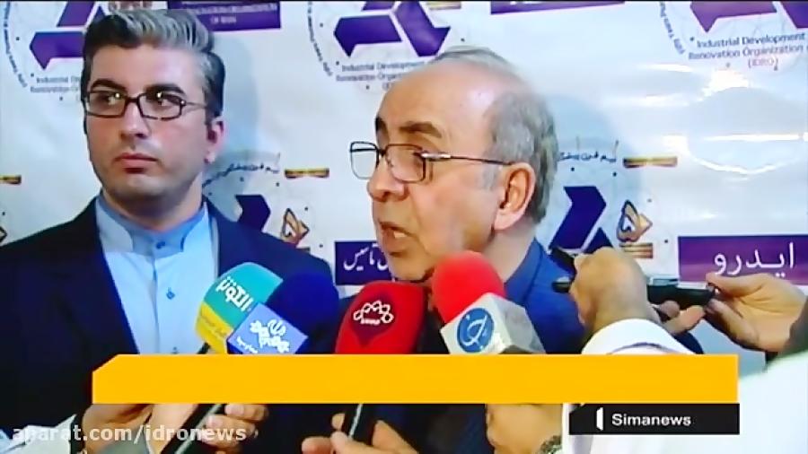 بازتاب مراسم نکوداشت پنجاهمین سال تاسیس ایدرو در رسانه ها