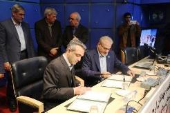 امضا ۳ تفاهم نامه میان منطقه ویژه اقتصادی گرمسار و سرمایه گذاران