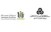 امضا و تبادل تفاهم نامه همکاری سازمان مدیریت صنعتی با شرکت سپیدارسیستم آسیا
