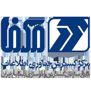 امضاء تفاهم نامه همکاری مگفا با مرکز کسب و کار استان جیونگ گی کره در تهران