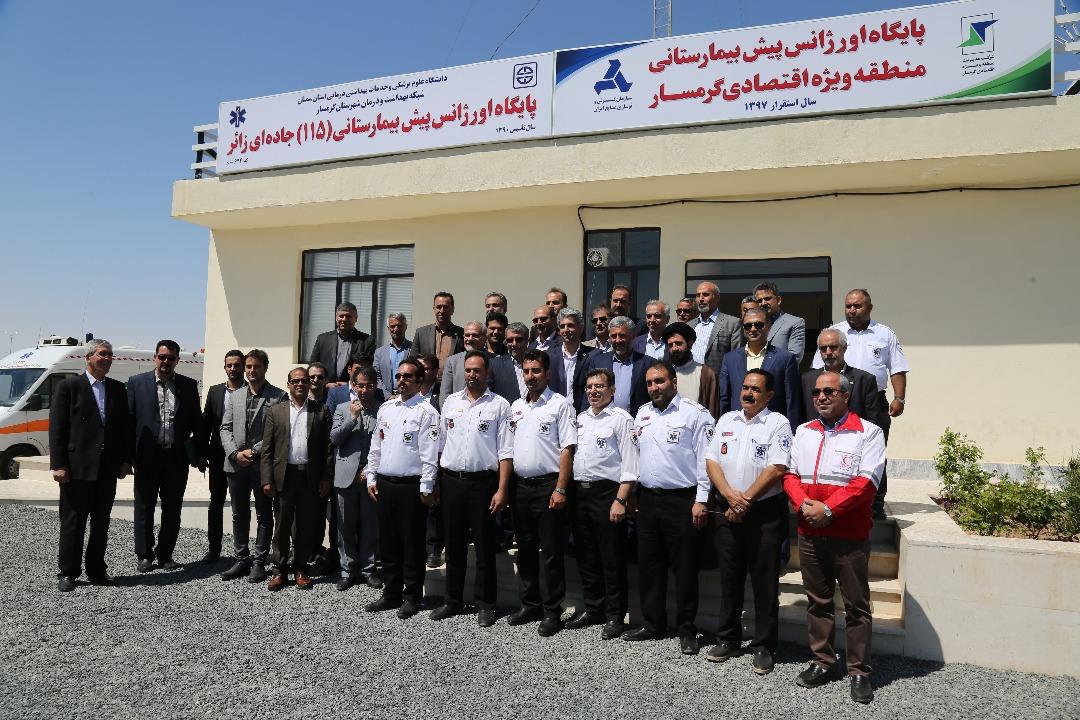 افتتاح اورژانس جاده ای منطقه ویژه اقتصادی گرمسار
