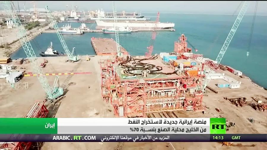 گزارش راشاتودی از عملیات بارگیری دریایی سکوی گازی فاز ۱۴ پارس جنوبی