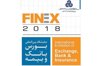 حضور فعال سازمان مدیریت صنعتی در یازدهمین نمایشگاه بین المللی بورس، بانک و بیمه