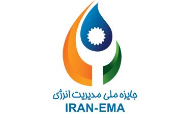 چهارمین دوره جایزه ملی مدیریت انرژی ۱۸ دی اعطا می شود