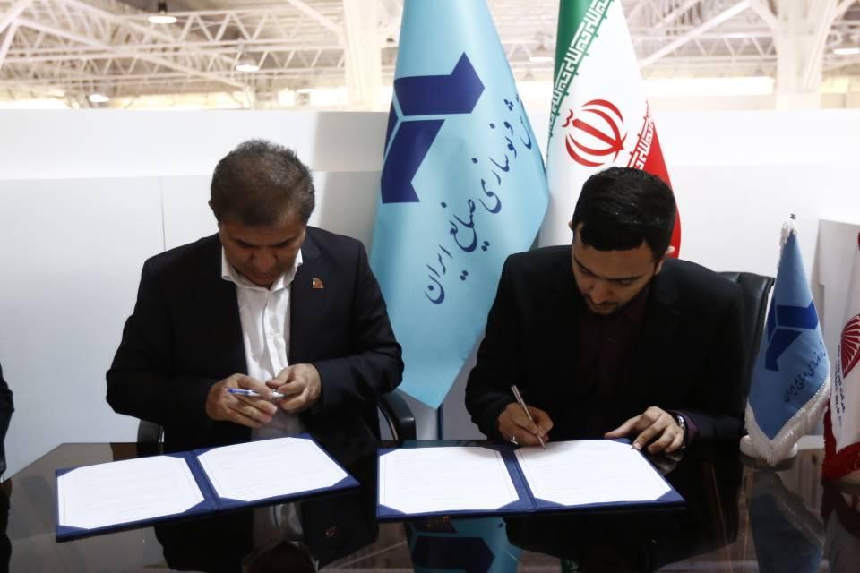 امضا تفاهم نامه همکاری مشترک بین ایدرو و شرکت توربین ماشین خاورمیانه