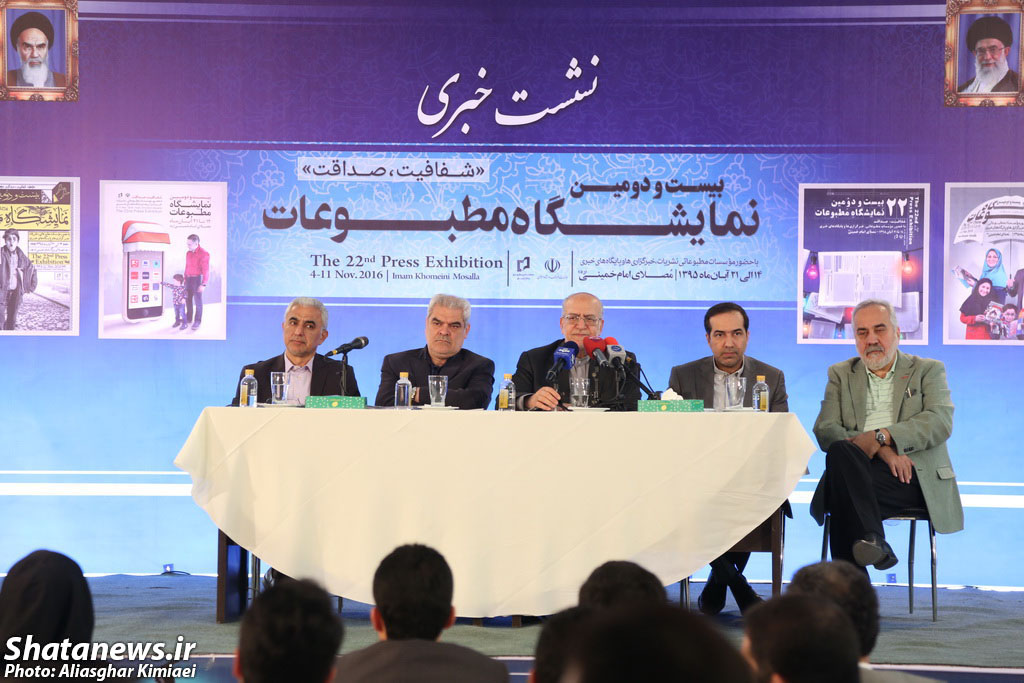 تصویب یک میلیاردو ۴۰۰ میلیون یورو سرمایه گذاری خارجی پس از برجام در ایران