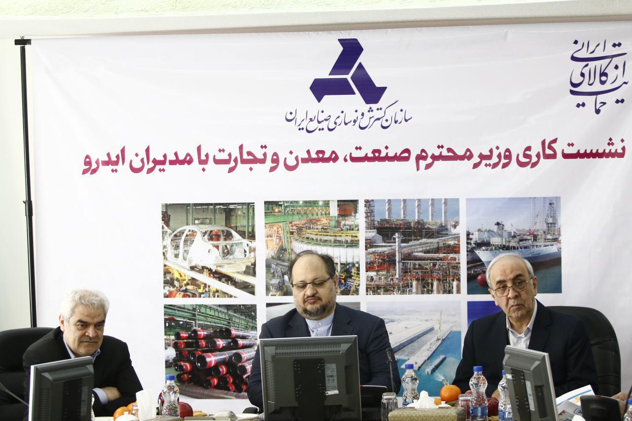 نشست کاری وزیر صنعت ، معدن و تجارت با مدیران ایدرو