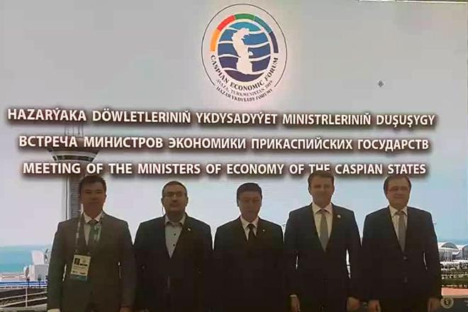 برگزاری اولین نشست وزرای اقتصادی تجاری کشورهای ساحلی دریای خزر