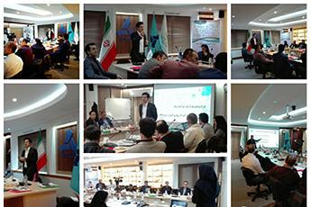 برگزاری سمینار آموزش اینترنت اشیا برای مدیران سازمان گسترش و نوسازی صنایع ایران