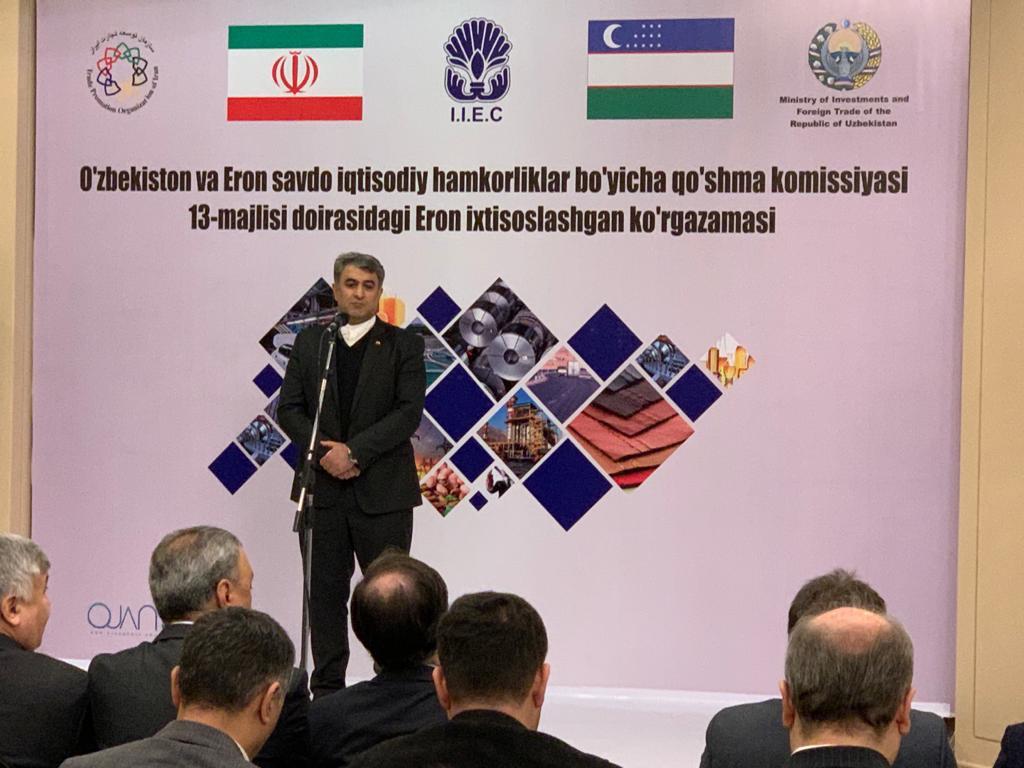 آغاز به کار اولین نمایشگاه اختصاصی ایران در ازبکستان با حضور ۳7 شرکت ایرانی و همراهی 100 هیات تجاری