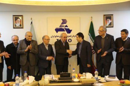 انتصاب عضو هیات مدیره جدید شرکت مدیریت طرح های صنعتی ایران