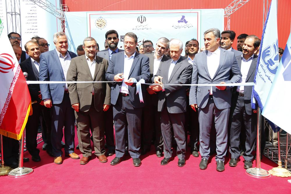 مراسم افتتاح نخستین نمایشگاه فرصتهای ساخت داخل و رونق تولید