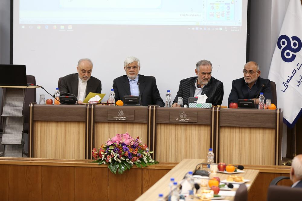 برگزاری جلسه مجمع عمومی تشکل مردم نهاد مجمع وزیران ادوار