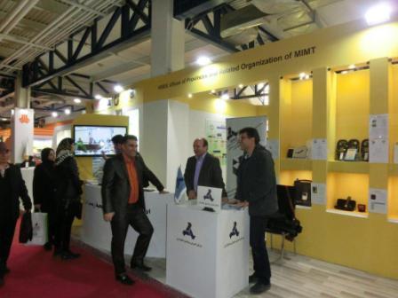حضور ایدرو در شانزدهمین نمایشگاه بین المللی محیط زیست