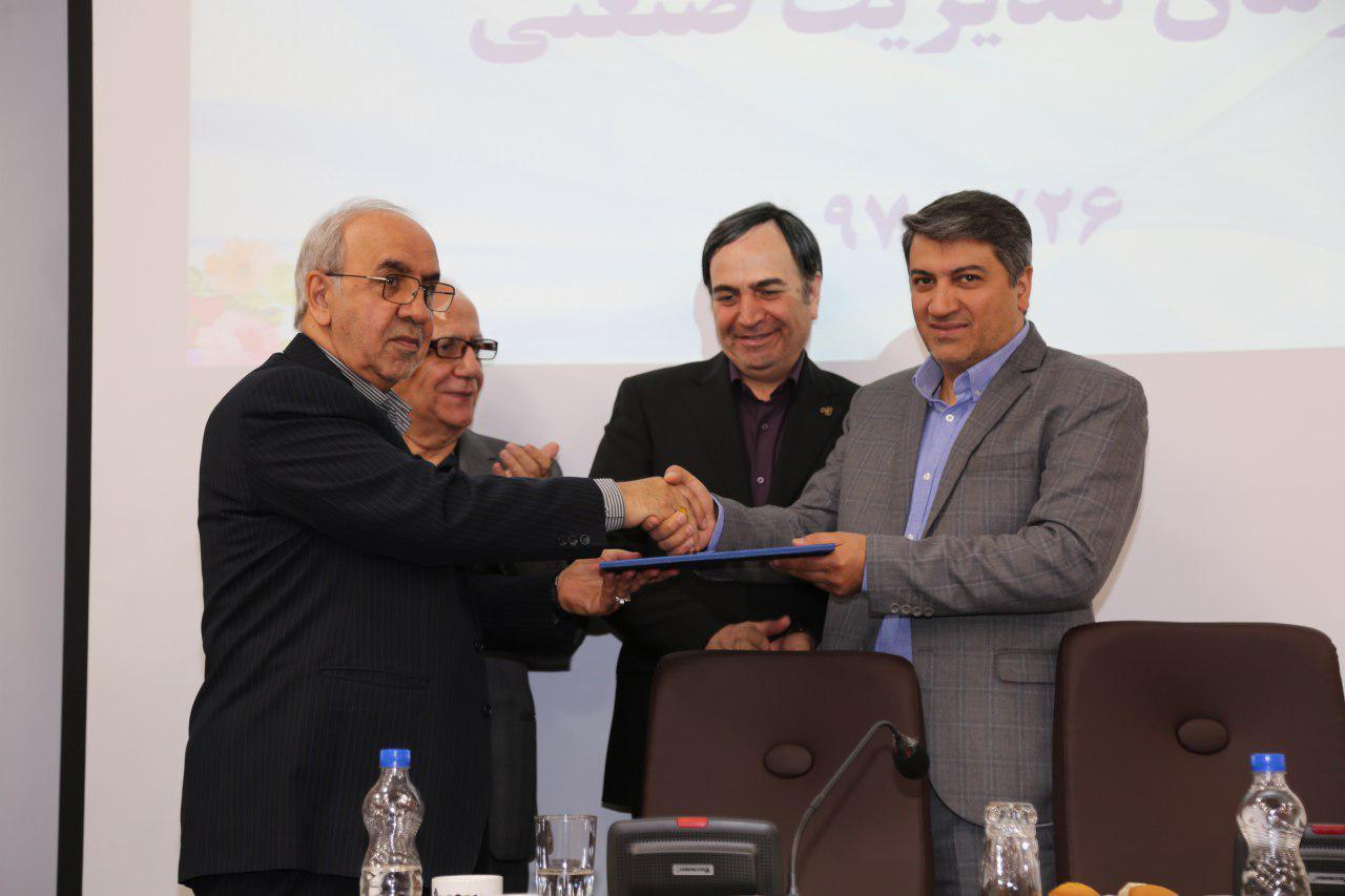 سازمان مدیریت صنعتی ، ارتباطات و تعاملات بین المللی خود را گسترش دهد