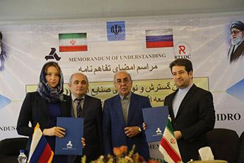 مراسم امضای تفاهم نامه همکاری میان سازمان گسترش و نوسازی صنایع ایران و شورای توسعه اقتصادی و تجاری روسیه
