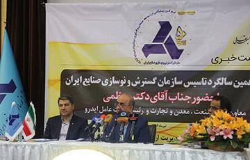 نشست خبری به مناسبت پنجاهمین سالروز تاسیس سازمان گسترش و نوسازی صنایع ایران