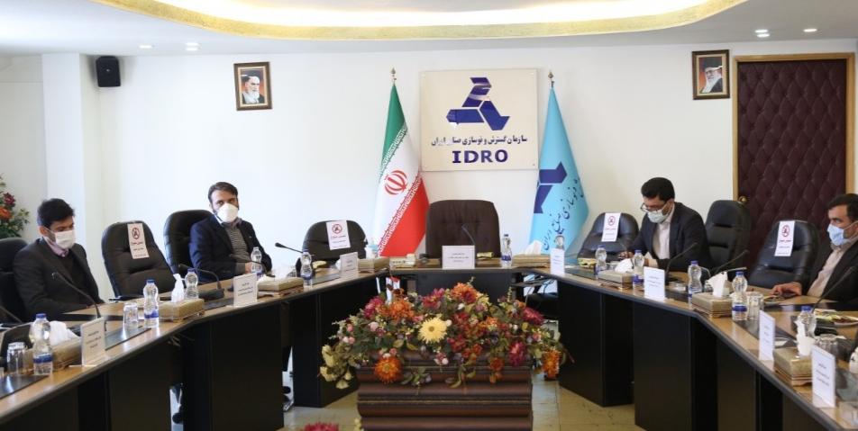 برگزاری نشست شورای اطلاع رسانی سازمان های تابعه وزارت صنعت ، معدن و تجارت در ایدرو