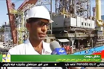 ایران قطب تعمیر دکل های حفاری در منطقه شد