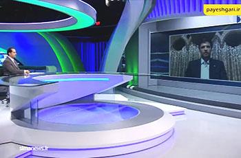 بهره برداری از طرح های ملی وزارت صمت – شبکه یک ساعت ۲۱:۰۰